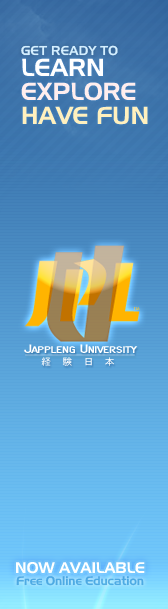 Jappleng University
