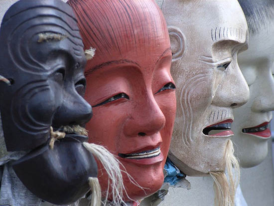 Noh Masks, taken by sigusr