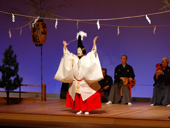 Noh Performance, Taken by Raichovak