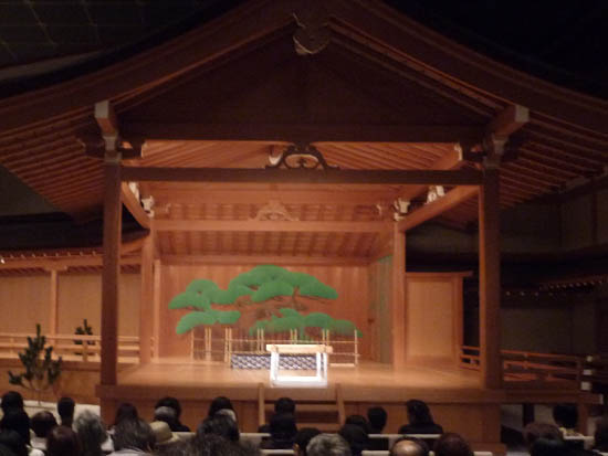 Traditional Noh Stage