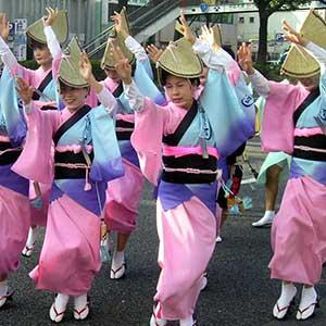 November 3, Culture day 文化の日 (Bunka no hi) Japan