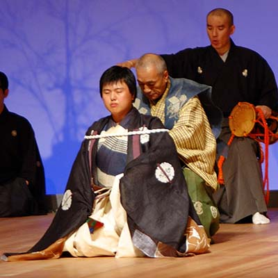 View Everything you need to know about Noh Theatre (Theater)