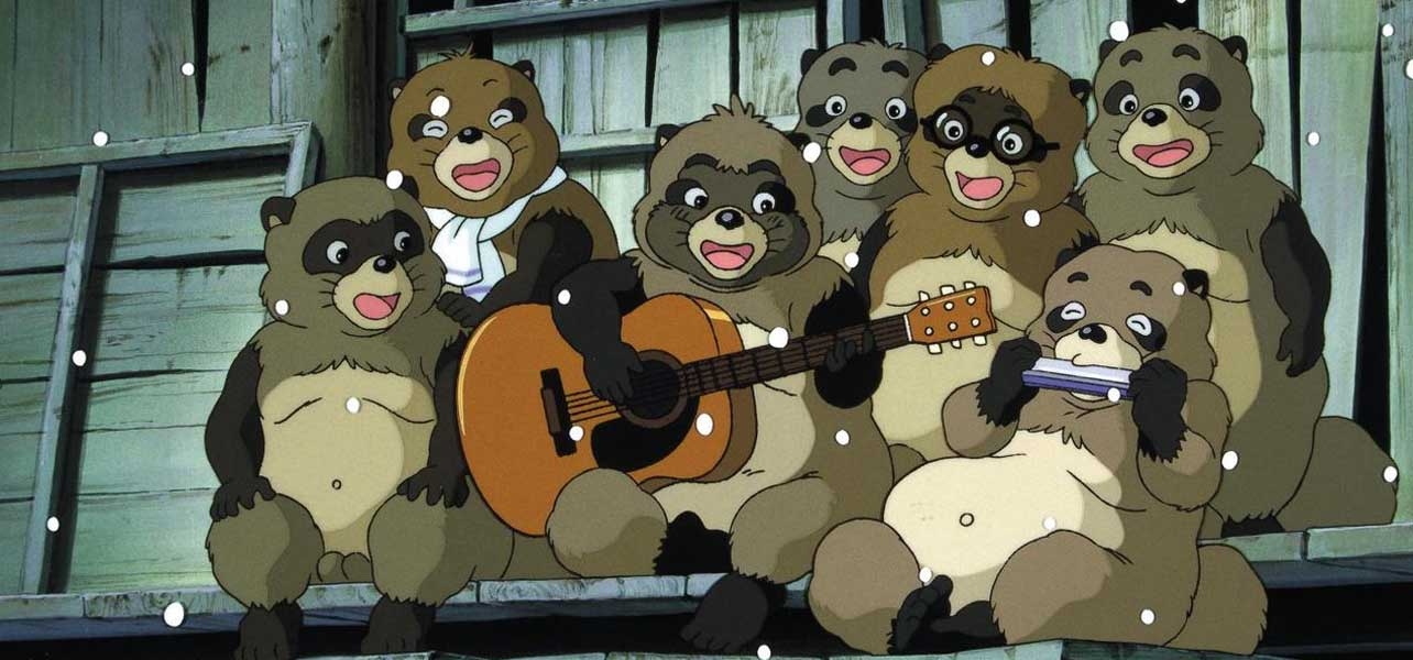 Tanuki Depicted in Pom Poko