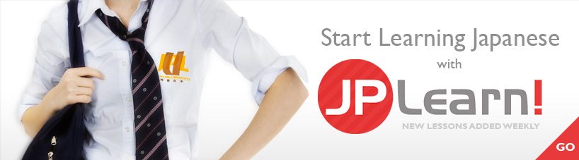Learn Japanese with JPLearn!