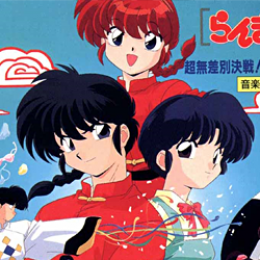 Ranma 1/2 Anime and Manga Page