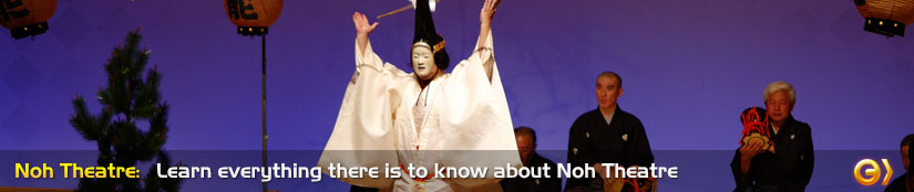 Noh being one of four distinctive forms of classical theatre alongside Kyogen, Kabuki, and Bunraku, is also the oldest form of the group and even thought to be the oldest existing form of theater in the world.