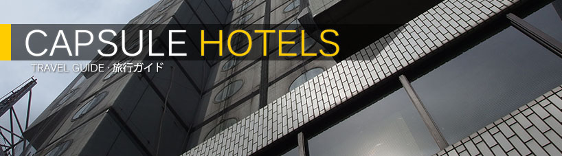 Click here to read Capsule Hotels