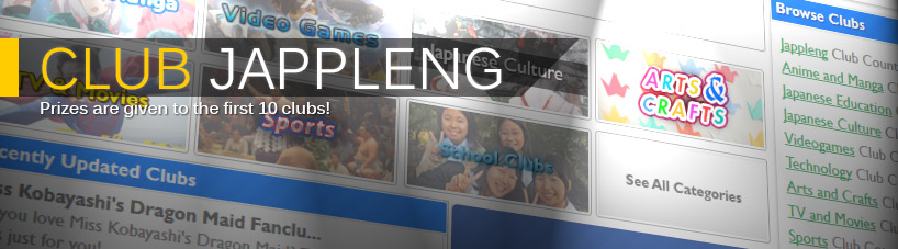 Click here to read Club Jappleng is here!