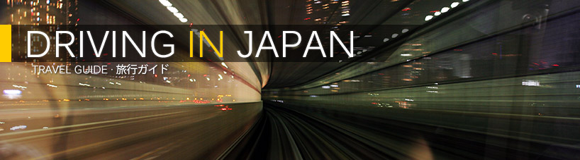 Click here to read Driving in Japan