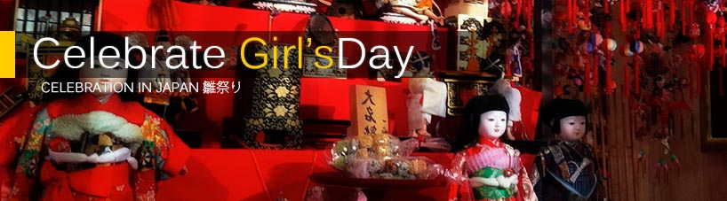 Click here to read Girl's Day