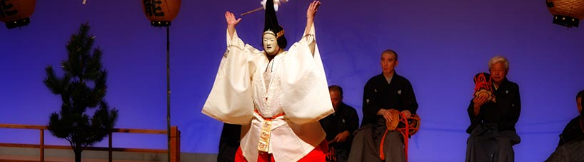 Click here to read Noh Theater
