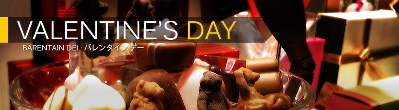 Click here to read Valentine's Day