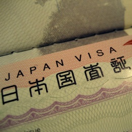 "Japan lifts visa requirements ""Action Plan"""