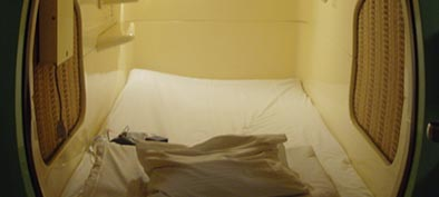 Learn all you need to know about What are Capsule Hotels in Japan.