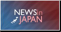 News in Japan