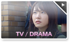 Japanese TV and Drama
