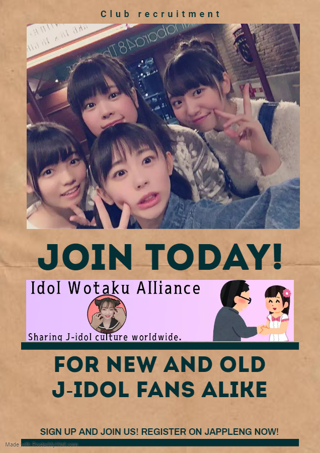 JOIN IDOL WOTAKU ALLIANCE!
