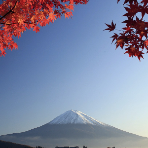 Mount Fuji as seen in Fa...