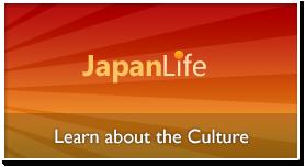 Japanese Culture Editorials