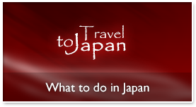 Travel Japan Guides