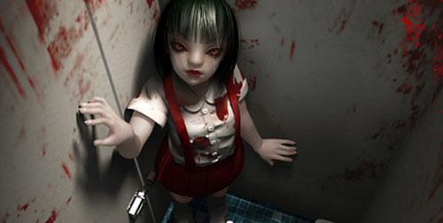 Toire no Hanako-san by Digital Dolls