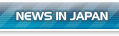 What's happening now in Japan, news submitted by our members
